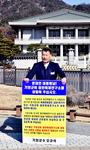 오규석 기장군수, 동남권 원전해체연구소 설립 촉구