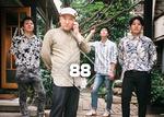 방호정의 부산 힙스터 <28> 1980년대 감성을 새롭게 풀어나가는 80년대생들- 밴드 88