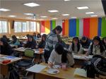 부산경상대학교 유아교육과,  2018학년도 고교 윈터스쿨 강좌 개설