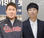 예비FA 전준우 연봉 5억…구승민 팀 내 최고 179% 인상(9500만 원)
