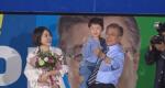 '문다혜' 누구? #문재인 대통령 딸 #정의당원 #평범 직장인과 결혼 #아들 훈훈