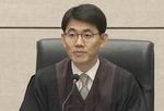 재판장 성창호 부장판사는…양승태 비서실 근무, 박근혜 '유죄' 선고도
