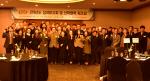 부산경상대학교, 2018년 LINC+ 사회맞춤교육사업단 2차년도 성과보고회 및 산학협력 워크샵 개최
