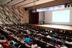 미래 과학 이끌 '산업수학 특강'
