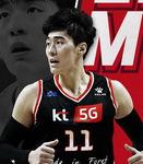 kt 양홍석 남자 농구대표팀 승선…22일 월드컵 아시아예선 출전