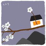 [이 한편의 시조] 1월 /이규철