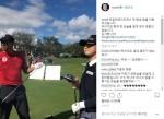 """박성현, 타이거 우즈와 광고 촬영 """"평생의 꿈 이뤄"""""""