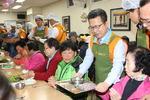 한국거래소, 추위 녹이는 훈훈한 봉사활동