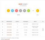 로또845회당첨번호 '1·16·29·33·40·45+6'…명당 11곳은 서울1·부산1·대구1·인천2·경기2
