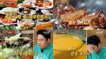 맛있는녀석들 철판코스요리, 성남 '페삭' 7만7000원 소고기 등심부터 바닷가재까지