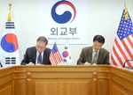 '1조389억·1년 계약'…한미 방위비분담금 타결