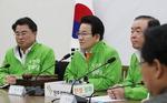 """""""광주 폭동, 북한군 개입""""…'5·18모독 공청회' 정치권 발칵"""