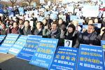 김경수 지사 불구속 재판 촉구, 경남도민 1000명 집회