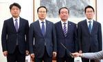 한국당 뺀 4당, '5·18 망언' 의원 3명(김진태 김순례 이종명) 제명추진 징계안 낸다