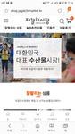 자갈치 활어도 인터넷으로 산다…서울도 당일배송