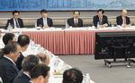 부산시-부산상의 올해 지역경제정책 간담회