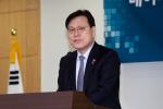 """""""데이터경제 글로벌 경쟁 참여 서둘러야, 신용정보법 개정 시급"""""""