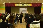 부산경상대학교, 2019 신입생 오리엔테이션 진행