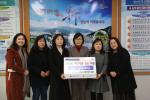 구포초등학교, 북구청에 취약계층 자녀 돕기 성금 기탁