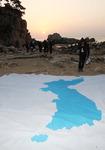 해금강의 일출…남북공동선언 이행 다짐