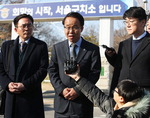 """김경수 옥중전언 """"도정공백 심려 송구"""""""