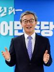 [피플&피플] 당사 옮긴 민주당 부산시당 전재수 위원장