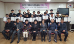 괴정1동, 「회화나무 사랑나눔회」장학금전달