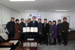 부산 중구, (사)중구전통시장연합회 함께하는 3多사업 후원 협약 체결