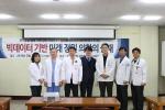 고신대복음병원, 빅 데이터 기반의 미래정밀의학, 의사 과학자 만들기 연속강좌