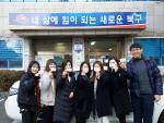 """""""금곡이라서 괜찮아"""" 부산 북구 금곡동, 복지사각지대 발굴을 위한 명함 제작"""