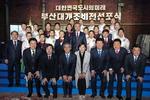 """오 시장, """"북한개발은행 부산에 설립"""" 문 대통령에 제안"""