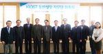 해양수산 중기·벤처 도울 '경영자문단' 출범