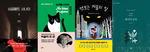 [새 책] 싱글몰트 사나이 1,2(유광수 지음) 外