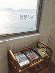 [동네책방 통신] 창문너머 푸른바다 넘실대는 책방…우연처럼 반가워