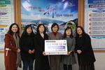부산 구포초등학교 학생과 교직원·학부모, 북구청에 성금 전달