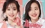 """에이프릴 나은, 페리페라의 새 모델 되다 """"실제 자주 사용하던 브랜드"""""""