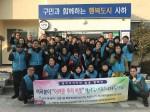 신평1동, 복지사각지대 발굴 및 고독사 예방 캠페인 실시