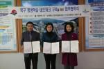 부산 북구청-동아대학교-한국폴리텍대학 부산캠퍼스, 평생학습 네트워크 구축을 위한 업무협약