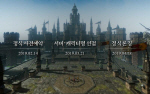 올해 최대 기대작 게임 넥슨 '트라하' 4월 18일 출시…사전예약 이벤트 서둘러야