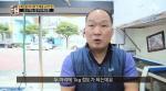 """서민갑부 해산물 '거제 삼삼해물' """"연간 매출액이 60억?"""""""