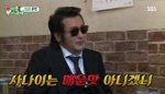 """디잔다돈까스 뼈구이 화제 """"미운우리새끼 이상민 김보성 매워"""""""