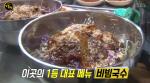 춘천 비빔국수 달인, 사과·도라지 등 19가지 재료 들어간 양념장