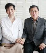 문대통령, 암 투병 중인 이용마 MBC 기자 문병