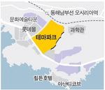 테마파크 4월 첫 삽…동부산단지 부지 완판 기대감