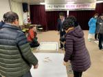 부산 중구, 중앙동 주민자치위원회 기해년 정월대보름 동민화합 윷놀이 한마당 개최