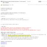 '모바일 배틀그라운드' 정기점검 연장…업데이트 보상은?