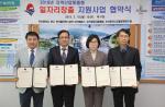 부산 북구, 지역·산업 맞춤형 일자리창출 지원사업 본격 추진