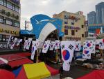 """북구 구포1동, 3.1운동 100주년 기념 """"구포장터를 태극 물결로"""""""