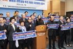 [뉴스 분석] 시민단체 관문공항 여론전에…시, TK 자극할까 조마조마