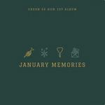 방호정의 부산 힙스터 <29> 스카웨이커스 천세훈 1집 'January Memories'